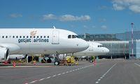 """""""GetJet Airlines""""gavo 5 mln. Eur investiciją""""Airhub"""" pilotų mokyklai"""