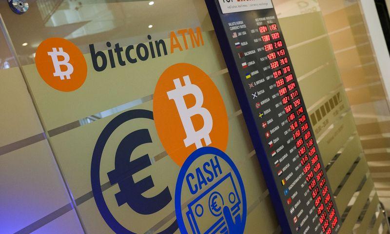 dubai bitkoinų prekybos draudimas jav bitkoinų investavimo piramidė
