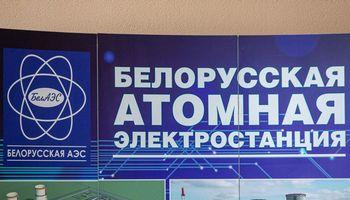 Lietuva oficialiai informuota apie kuro pakrovimą į Astravo AE