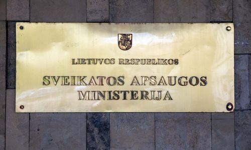 Atleista teisėsaugos įtarimų sulaukusi viceministrė L. Jaruševičienė
