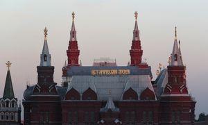 Infliacijaliepą Rusijoje išaugo iki 3,4%