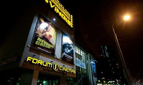 """""""15 min"""" savininkasįsigis """"Forum Cinemas"""" tinklą Lietuvoje, Latvijoje ir Estijoje"""