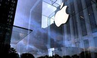 """ES apskundė milžinei """"Apple"""" palankų ESBT sprendimą"""
