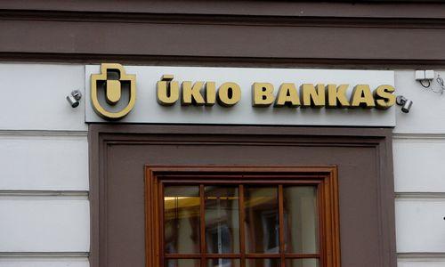 """""""Alumina Zvornik"""" turi grąžinti """"Baltijos stiklui""""skolą"""
