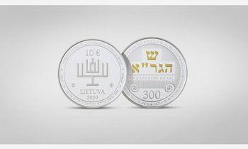 Lietuvos bankas išleidžia Vilniaus Gaonui skirtą monetą