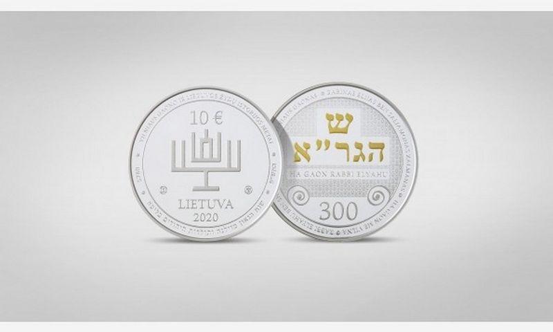 Sidabrinė proginė moneta Vilniaus Gaonui atminti. Lietuvos banko nuotr.