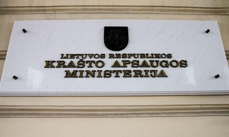 Lietuvos Respublikos Krašto apsaugos ministerijos iškaba. Juditos Grigelytės (VŽ) nuotr.
