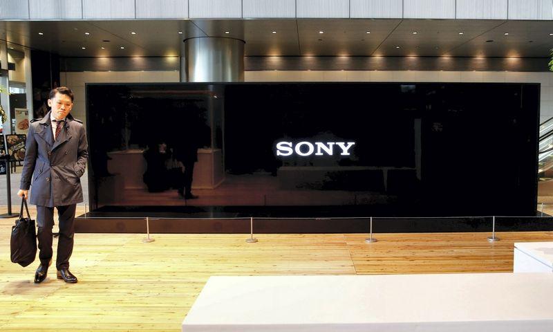 """""""Sony"""" pagrindinė būstinė Tokijuje. Kim Kyung-Hoon (""""Scanpix"""" / """"Reuters"""") nuotr."""