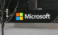 """""""Microsoft"""" patyrė kibernetinių atakų, kaltina Kinijos remiamą grupę"""