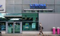"""""""Lemonos"""" šuolis su """"Magento Commerce 2"""" ir naujienlaiškiais meistrams"""