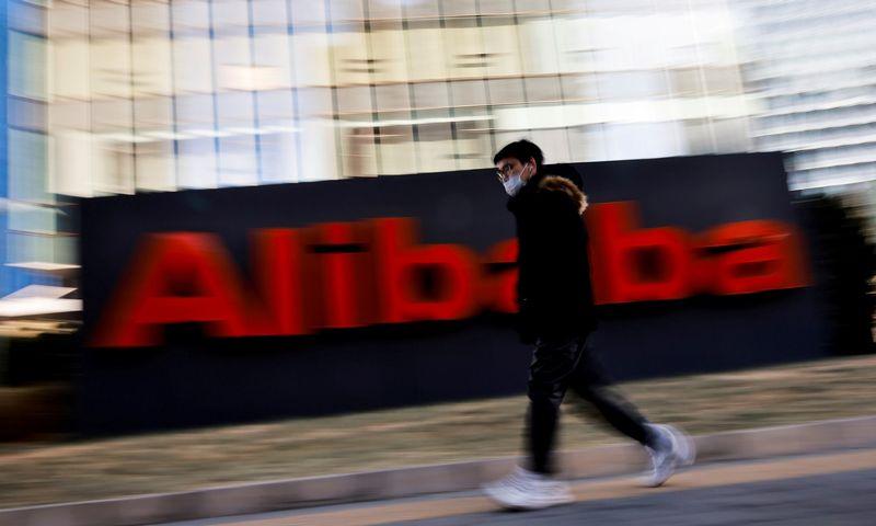 """Alibaba"" logotipas. Reuters-Scanpix. nuotr."