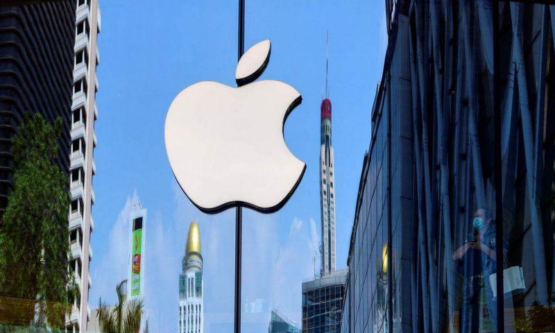 """""""Apple"""" logotipas (Mladeno Antonovo- AFP-Scanpix nuotr.)"""