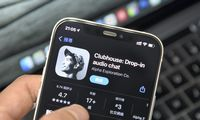 """""""Clubhouse"""": naujokas, išgąsdinęs socialinių tinklų milžinus"""