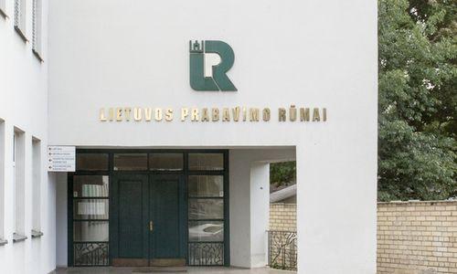 Seime – ginčai dėl Prabavimo rūmų iškėlimo iš Druskininkų