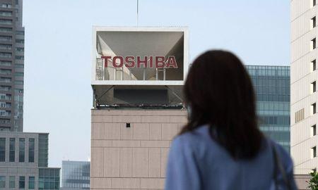 """""""Toshiba"""" irgi nukentėjo nuo programišių grupuotės """"DarkSide"""""""