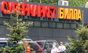 """""""Iki"""" savininkė """"Rewe"""" pardavė verslą Rusijoje"""