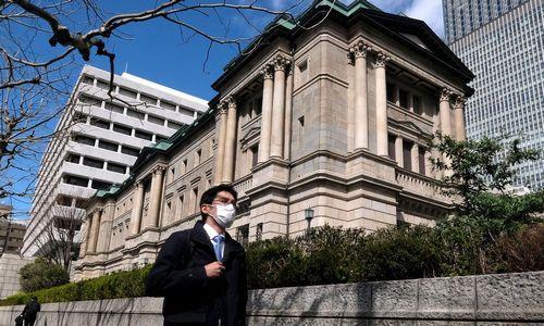 Japonijos centrinis bankas paskelbė apie savo pirmąjį žaliąjį investicinį fondą