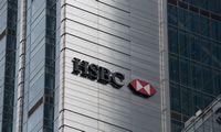 HSBC išmažmeninio banko Prancūzijoje pardavimo gali patirti3 mlrd.USD nuostolių