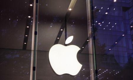"""Vokietijos konkurencijos prievaizdė pradėjo tyrimą prieš """"Apple"""""""