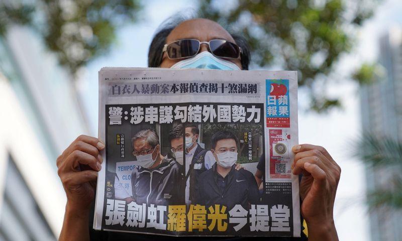 """Lam Yik (""""Reuters"""" / """"Scanpix"""") nuotr."""