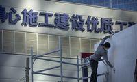 Kinijos nulio COVID-19 atvejų strategija grasina šalies atsigavimui