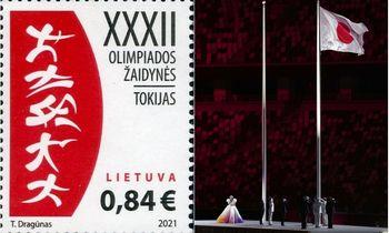 Olimpiadai – naujas pašto ženklas