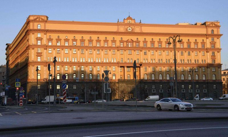 """Rusijos federalinės saugumo tarnybos pastatas Maskvoje. Mladeno Antonovo (AFP / """"Scanpix"""") nuotr."""