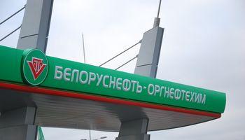Rusija gali panaikinti lengvatą baltarusiškos naftos pervežimui