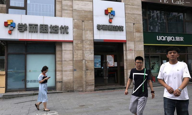 """Tingshu Wango (""""Reuters"""" / """"Scanpix"""") nuotr."""