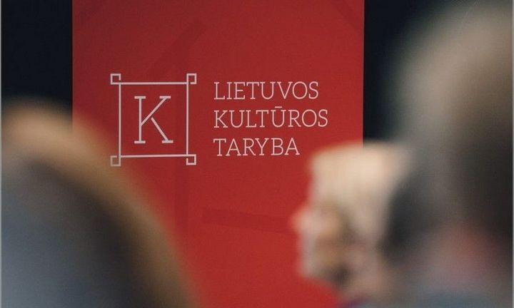 Siekiama keisti Lietuvos kultūros tarybos finansavimo modelį