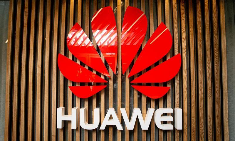 """""""Huawei"""" iškaba. Juditos Grigelytės (VŽ) nuotr."""