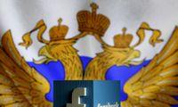 Rusija kėsinasi padidinti baudas JAV technologijų milžinams