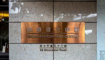 """S&P: Kinijos vyriausybė veikiausiai negelbės """"Evergrande"""""""