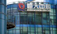 """Artėjant svarbiam """"Evergrande"""" istorijos momentui, Kinijos centrinis bankas stiprina finansų sistemą"""