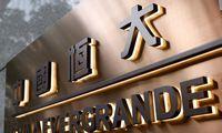 """""""Evergrande"""" parduodaturto už1,5 mlrd. USD"""