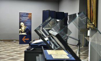 Istorinė relikvija:į Valdovų rūmus atvežta Abiejų Tautų Respublikos Gegužės 3-iosios Konstitucija