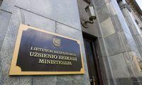 Lietuva įteikė notą Baltarusijai dėl pasikartojančių valstybės sienos pažeidimo atvejų