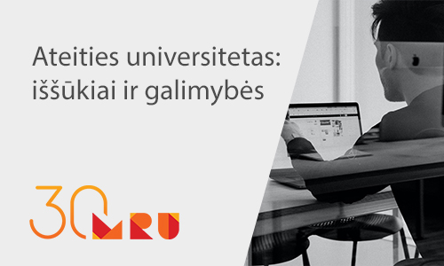 Ateities universitetas